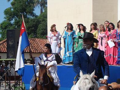 Acto por el 143 Aniversario de la interpretación del Himno de Baymo.