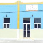 El Joven Club Campechuela I en la preferencia de los jóvenes de Campechuela.
